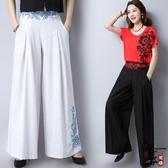 民族風棉麻繡花復古寬鬆闊腿長裙褲 降價兩天