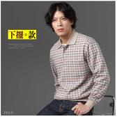 【大盤大】(P62512) 男 經典格紋 長袖棉衫 口袋POLO衫 彈性 下擺羅紋 美式 英倫【2XL號斷貨】