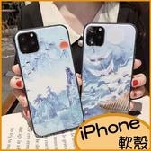 浮雕山水飛鶴殼 iPhone11pro max手機殼 XR保護殼XS max iPhone8 plus透明殼i6splus防摔殼 i7 Plus殼