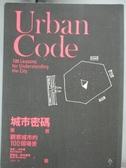【書寶二手書T4/設計_OND】城市密碼-觀察城市的100個場景_安妮.米柯萊、摩里茲.普克豪爾
