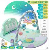 床鈴 嬰兒腳踏鋼琴健身架器新生兒童男寶寶女孩0-1歲3個月男孩益智玩具【快速出貨八折下殺】