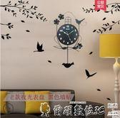 掛鐘 客廳現代簡約個性裝飾掛表家用靜音潮流藝術 爾碩數位3c