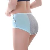 6條裝中高腰生理內褲經期防側漏純棉