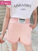 短褲 女童休閒短褲2020新款夏裝洋氣兒童褲子中大童褲子小女孩韓版短褲