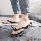 夾腳拖個性室外沙灘鞋防滑外穿涼拖鞋男士【淘夢屋】