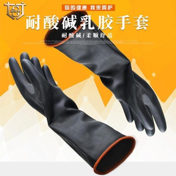 勞保防油工業防水加長加厚橡膠耐酸堿膠皮耐磨防護化工防滑手套 深藏blue