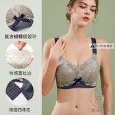 乳膠大胸顯小文胸罩薄款內衣女無鋼圈大碼收副乳聚攏調整型防下垂【貼身日記】