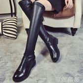 平底膝上靴女秋冬季新款韓版內增高彈力靴時尚圓頭顯瘦女靴   聖誕節快樂購