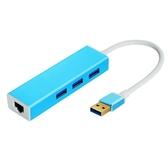 微軟surfacepro43擴展塢網卡網線USB3.0外置hub轉換器分線接口【快速出貨】
