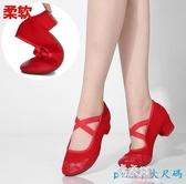 廣場舞鞋女新款軟底布鞋舞蹈鞋成人四季演出紅舞鞋低跟跳舞鞋 易家樂