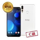 【福利機】HTC DESIRE 19+(4G/64G) 展示機