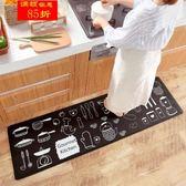 長條廚房地墊緩解腳底疲勞家用地毯防水防油墊腳墊子防滑墊可手洗