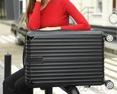 行李箱女網紅韓版小清新20寸24鋁框拉桿箱萬向輪男28密碼旅行箱子ATF 探索先鋒