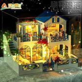 diy小屋流星花園手工制作拼裝房子模型大型別墅生日禮物送男女友