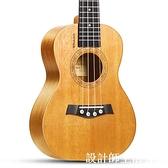 威伯尤克里里初學者學生女男23寸26寸單板烏克麗麗兒童入門小吉他 設計師生活百貨