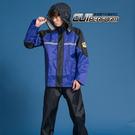 『快速出貨』犀爾德SHIELD兩截式風雨衣-奧德蒙戶外機能特仕OutPerform