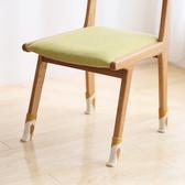 桌腳套 椅子腳套針織椅子腳墊凳子椅子墊保護套家居套腳【快速出貨】