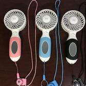 手持USB小風扇迷你可充電便攜隨身大風力戶外學生宿舍拿靜音