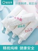 寶寶口水巾嬰兒紗布毛巾洗臉新生兒童用品初生純棉幼兒全棉小方巾