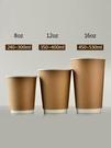 牛皮紙杯一次性咖啡杯100套