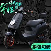 電瓶車 電動車72v電摩尚領小龜王電動踏板摩托車60v男女成人電瓶車 igo玩趣3C