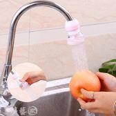 水龍頭 水龍頭防濺花灑廚房延長器省自來水節水花灑頭過濾嘴節水器過濾網 夢藝家
