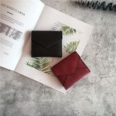 小錢包女短款ins新款日韓版簡約純色搭扣錢夾迷你零錢包卡包【非凡】