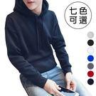 [現貨] 限時半價 MIT 韓版刷毛帽T...