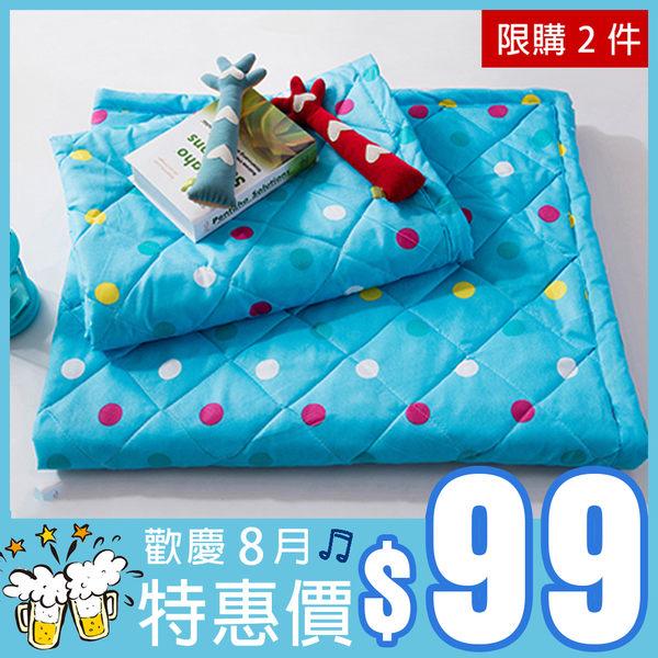 良品清倉價福利瘋殺 涼夏好攜帶午睡涼被單人款 (隨機出貨) 限購2件 台灣製造 家購網