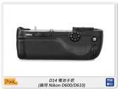 Pixel 品色 D14 電池手把 for Nikon D600/D610 (公司貨)