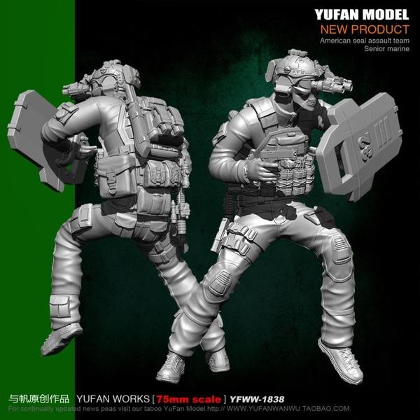 YUFAN Model 75mm 美軍《鬼面盾牌
