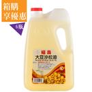 【福壽】大豆沙拉油3L*6(箱購)