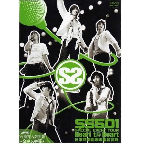 SS501 日本特別巡迴演唱會實錄 DVD  (購潮8)