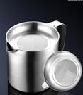 油罐不銹鋼廚房油壺