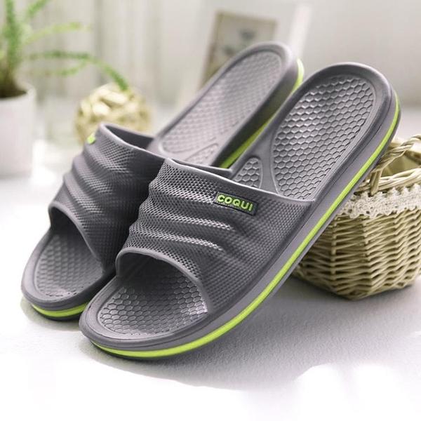 夏季居家涼拖鞋男女浴室拖鞋防滑情侶家居室內洗澡地板EVA拖鞋 居享優品
