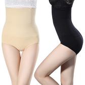 收腹褲束腹褲 塑身褲提臀內褲 新款高腰 提臀產後束腰保養《小師妹》yf2339