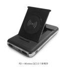 【愛瘋潮】保固一年 NCC認證 PD+Wireless-QC3.0無線充行動電源 閃電無線充即放即充 四輸出