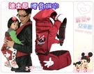 麗嬰兒童玩具館~日本迪士尼奇幻世界-VIVIBABY坐墊式揹巾.腰凳揹巾.天然有機棉附保卡