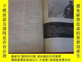 二手書博民逛書店報告文學選刊,1986年第4期罕見刊載《唐山大地震》-7.28劫