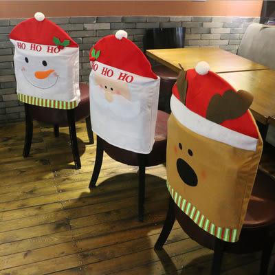 交換禮物 創意 聖誕 聖誕節 椅套 聖誕老人 椅子套 聖誕裝飾 聖誕佈置 館長推薦