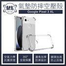 【MK馬克】Google Pixel 3...