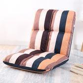 億家達懶人沙發榻榻米坐墊臥室地板椅子單人可折疊床上靠背椅飄窗