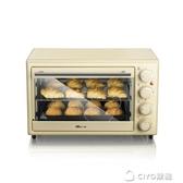 電烤箱DKX-B30N1家用全自動多功能30升大容迷你烘培機YYP ciyo 黛雅