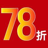 九暢秋!暢秋熱賣商品高調78折!滿額再折78元!