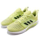 adidas 慢跑鞋 Climacool Vent M 黃 黑 舒適涼感設計 舒適緩震 反光 運動鞋 男鞋【PUMP306】 CM7398