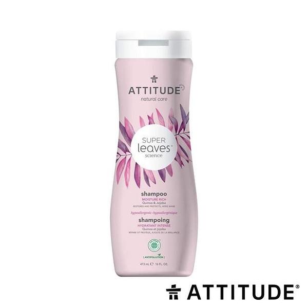 【南紡購物中心】Attitude 艾特優 深層保濕洗髮露 473ml ATI-11007
