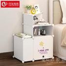 床頭櫃簡易臥室收納櫃簡約現代經濟型儲物櫃多功能組裝床邊小櫃子WD 小時光生活館