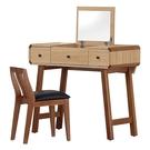 【森可家居】柏克3.2尺掀式鏡台(含椅) 10ZX051-2 梳化妝檯 北歐風 安全圓角 MIT台灣製造