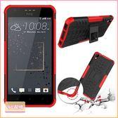 HTC Desire 10 Lifestyle  輪胎紋 手機殼 矽膠套 htc10 全包帶支架 炫紋 車輪紋 時尚 簡約 保護套