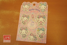 Hello Kitty 凱蒂貓 水晶珠光貼紙 立體貼紙 愛心蝴蝶結 952750